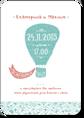 Воздушный шар - свадебное приглашение
