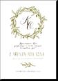 Венок оливы - свадебное приглашение №2