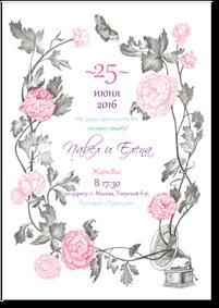 Пионовые объятия - свадебное приглашение