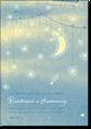 Звёздное небо - свадебное приглашение