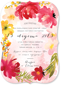 Июльский полдень - свадебное приглашение