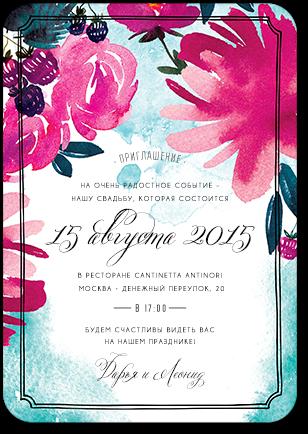 Ягодный букет - свадебное приглашение