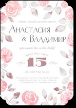 Садовые розы - свадебное приглашение