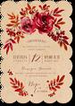 Теплый сентябрь - свадебное приглашение
