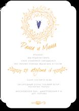 Семейное гнёздышко - свадебное приглашение