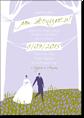 Лаванда - свадебное приглашение