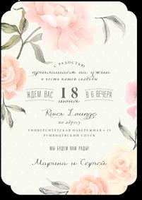 Джульетта - свадебное приглашение