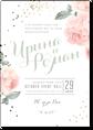 Блоссом - свадебное приглашение