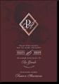 Гранаты - свадебное приглашение