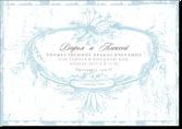 Этюд - свадебное приглашение