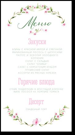 Цветущая вишня - меню