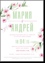 Цветущая вишня - свадебное приглашение №2
