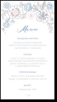 Цветочный венок - меню