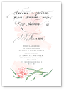 Thumb related products invitation 420x294