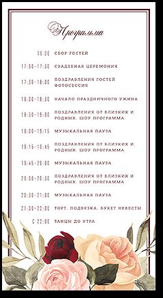 Dolce vita - программа дня