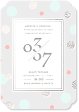 Коктейль - свадебное приглашение