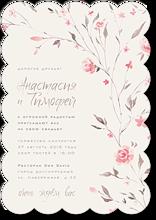 Нежное цветение - свадебное приглашение