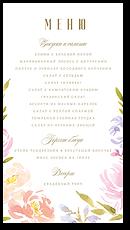 Акварельные цветы - меню