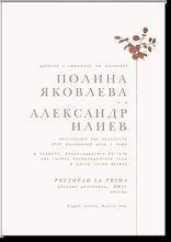 Эвкалипт - свадебное приглашение