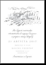 Тоскана - свадебное приглашение
