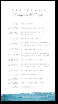 Тоскана - программа дня