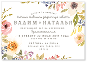 Thumb related products invitation 600t%d0%95420