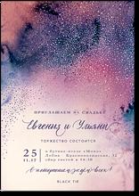 Млечный путь - свадебное приглашение