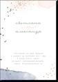 Маршмеллоу - свадебное приглашение