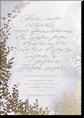 Ботанический сад - свадебное приглашение