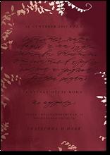Энигма - свадебное приглашение