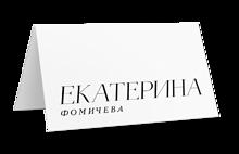 Эстет - посадочная карта