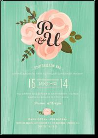 Английские розы - свадебное приглашение