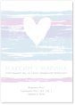 Невесомость - свадебное приглашение