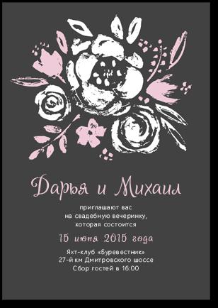 Нежные бутоны - свадебное приглашение