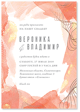 Thumb invitation2 420x294