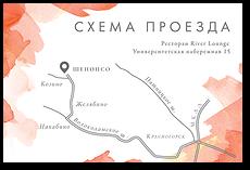 Эфир - схема проезда