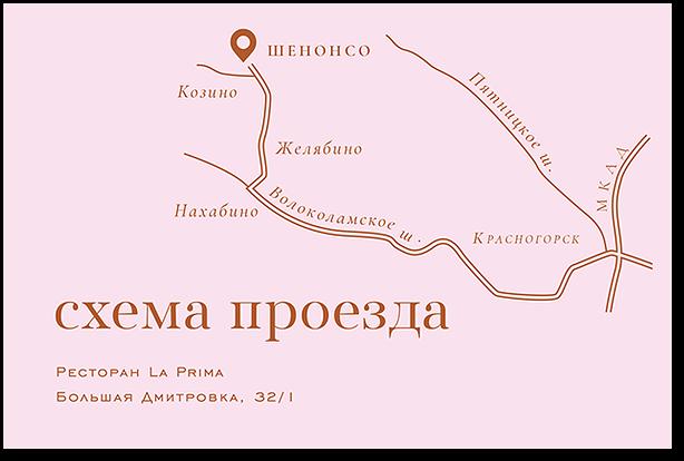Фьюжн - схема проезда