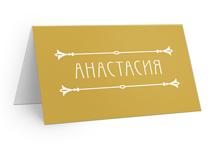 Геометрия арт-деко - посадочная карта №2