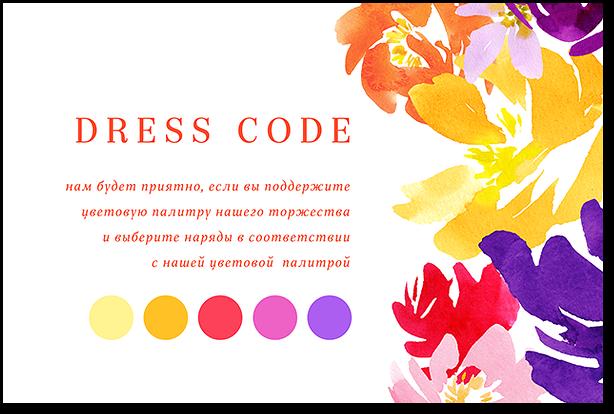 Палитра красок - карта дресс-кода