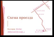 Камертон - схема проезда