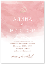 Thumb invitation 420x294