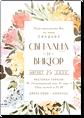 Грёзы - свадебное приглашение