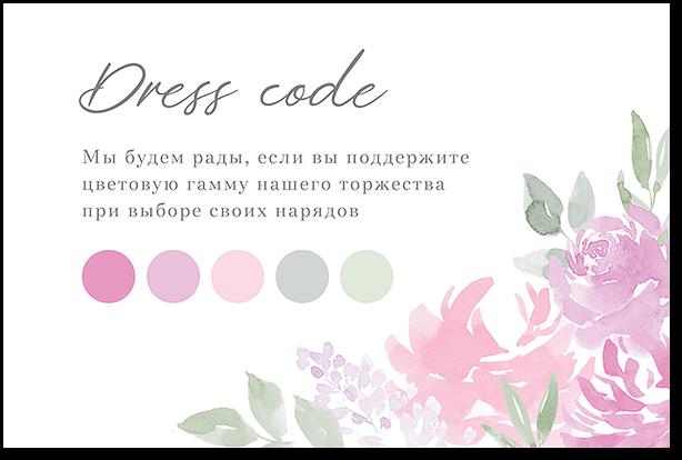 Романтика - карта дресс-кода