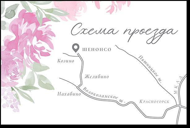 Романтика - схема проезда