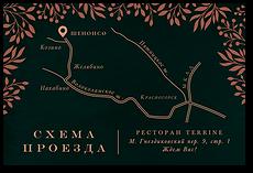 Амперсанд - схема проезда