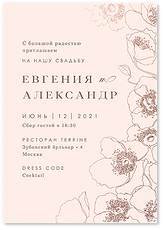 Thumb invitation 420x294