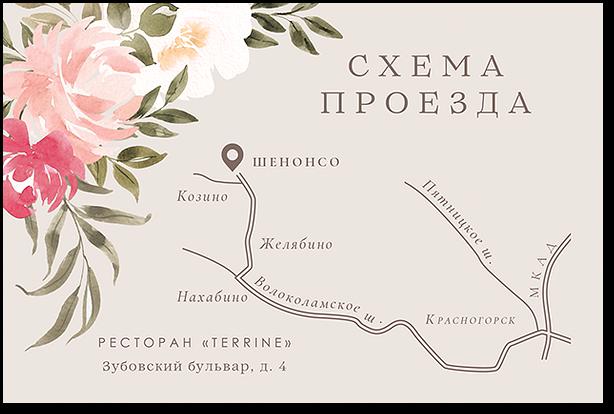 Пышный букет - схема проезда