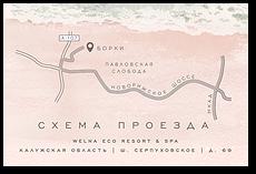 Море - схема проезда