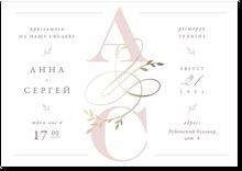 Нежность - свадебное приглашение