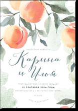 Персики - свадебное приглашение